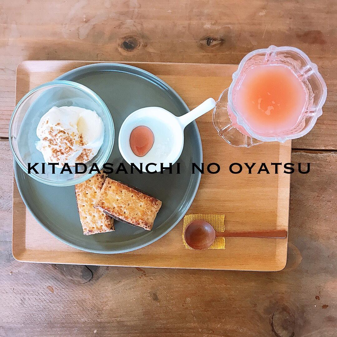 300円で出来る!混ぜるだけ簡単おやつレシピ-kitadasanchi no oyatsu-