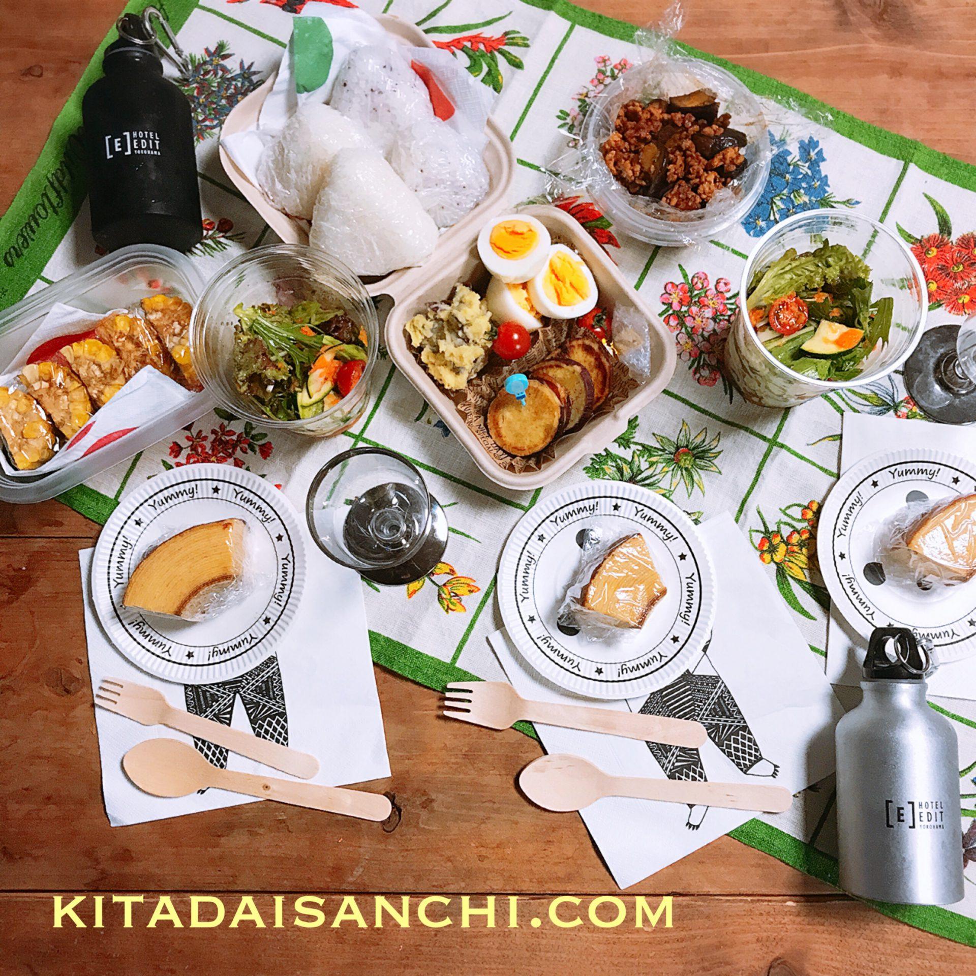 いつもの晩ご飯が特別な晩ご飯に!kitadaisanchi の 夜のピクニック♪