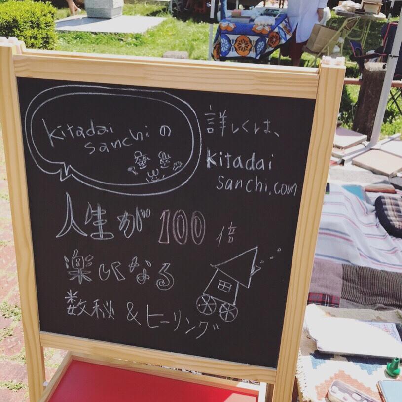 静岡に帰ります!数秘、ヒーリング、ヘッドセラピーなど特別価格でやっちゃいます!!